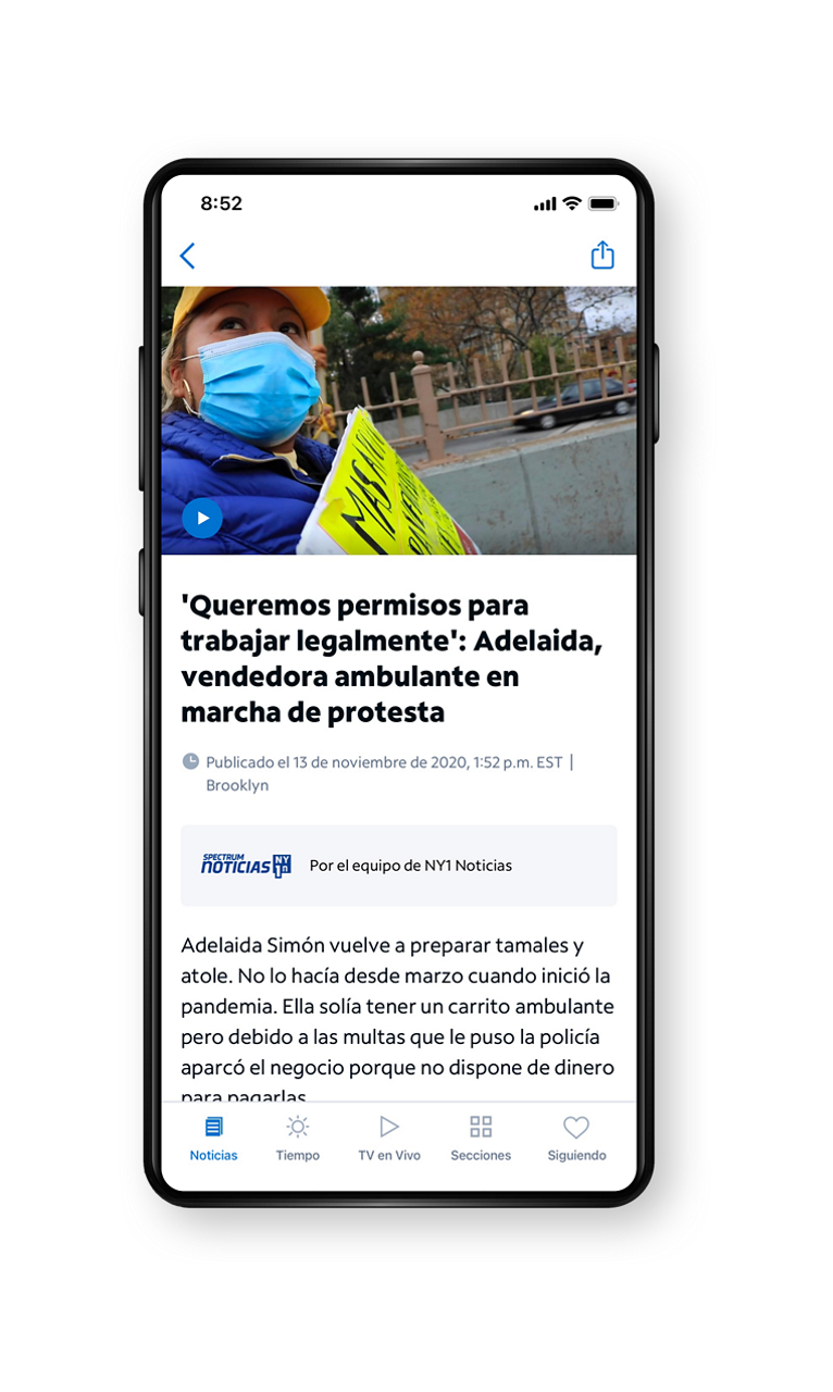 Spectrum News App - Article View